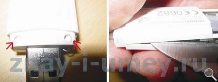 Как увеличить скорость 3G модема фото 02