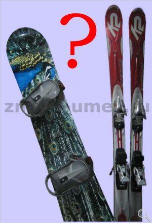 Горные лыжи или сноуборд фото