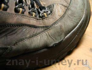 Ремонт походной обуви своими руками фото 01