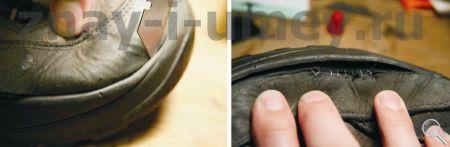 Ремонт походной обуви своими руками фото 02