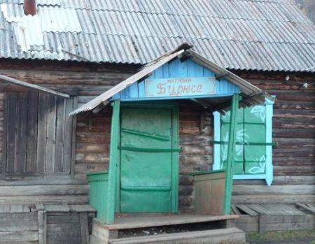 Сплавы по рекам Иркутской области фото 08