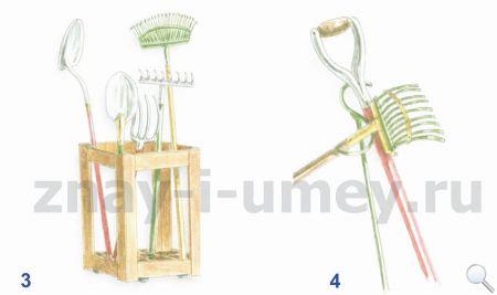 Стойки для инструмента своими руками рисунок 03