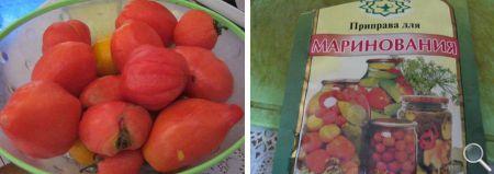 Как приготовить вяленые помидоры в домашних условиях фото 02
