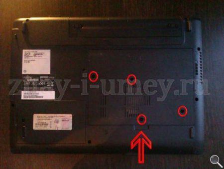 замена термопасты в ноутбуке фото 11