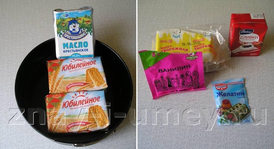 чизкейк без выпечки с творогом рецепт с фото