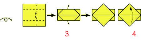 Оригами Корона 3-4